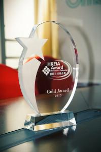 HKEIA_Award